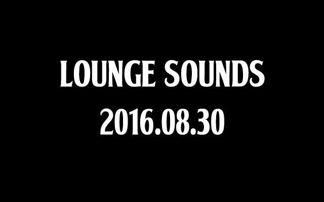 loungesound